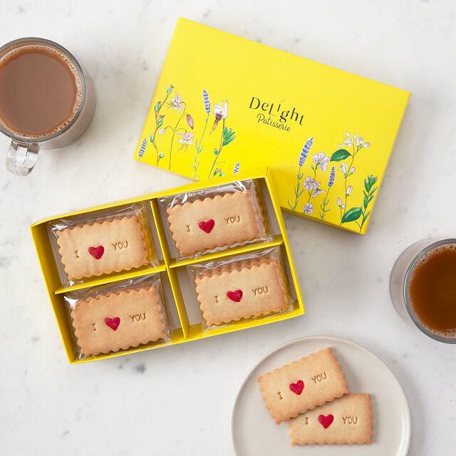 Shortbread cookies with i heart you written on them