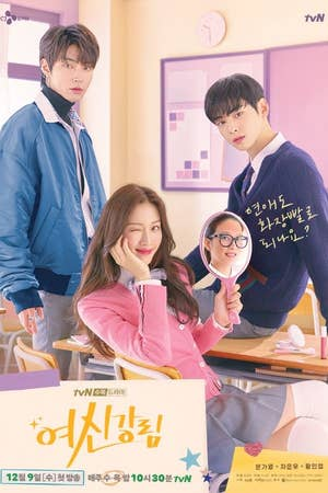 poster for true beauty featuring the three main leads: cha eun-woo, moon ga-young, hwang in-yeop