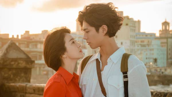 A poster of the drama Encounter featuring the two main leads - Song Hye-Kyo and Park Bo-Gum