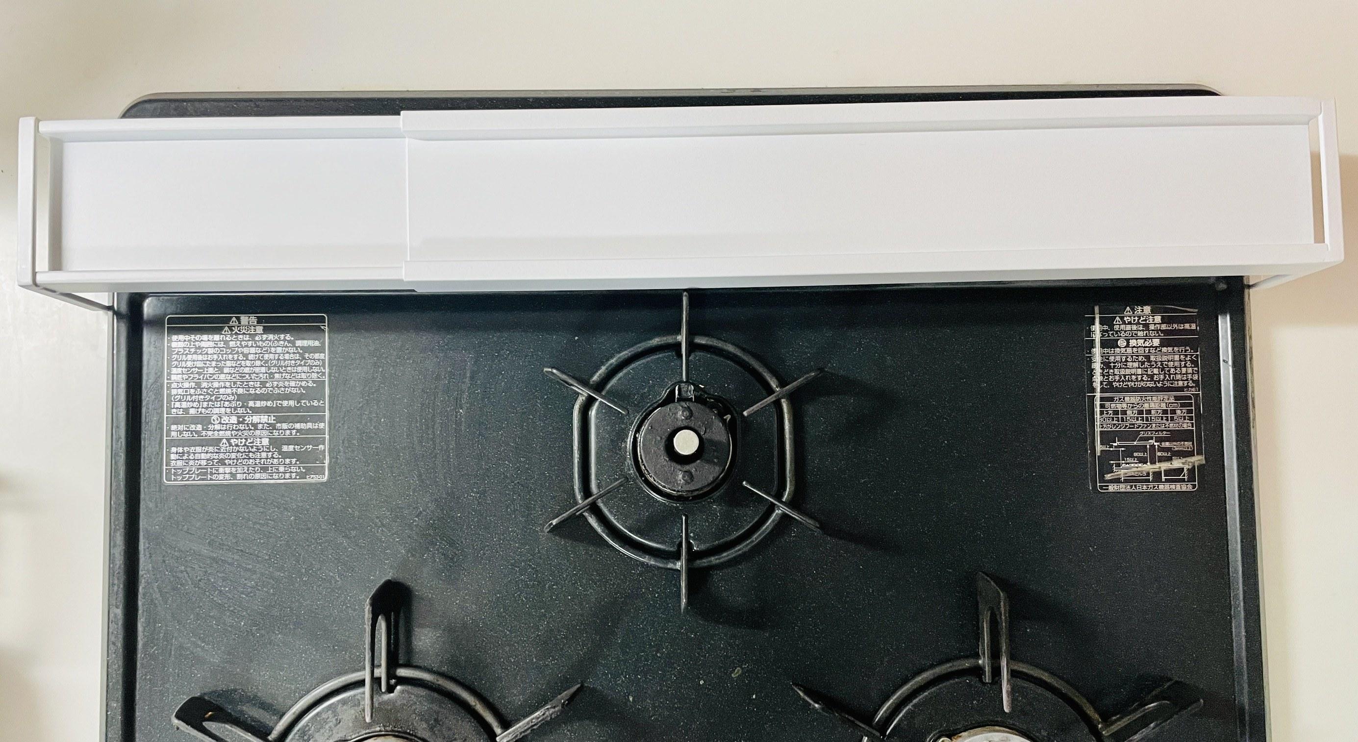 ニトリ 排気 口 カバー