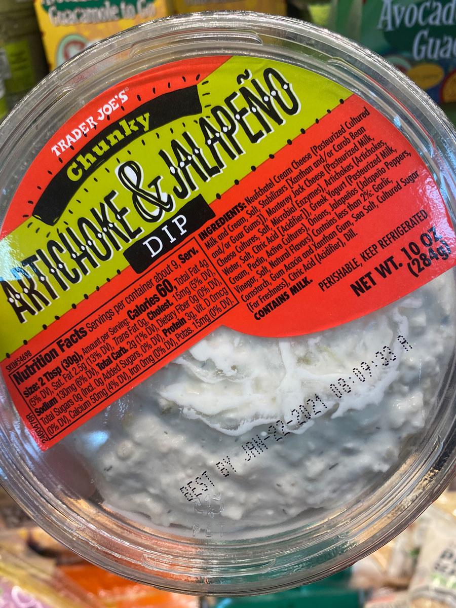 Chunky Artichoke & Jalapeño Dip