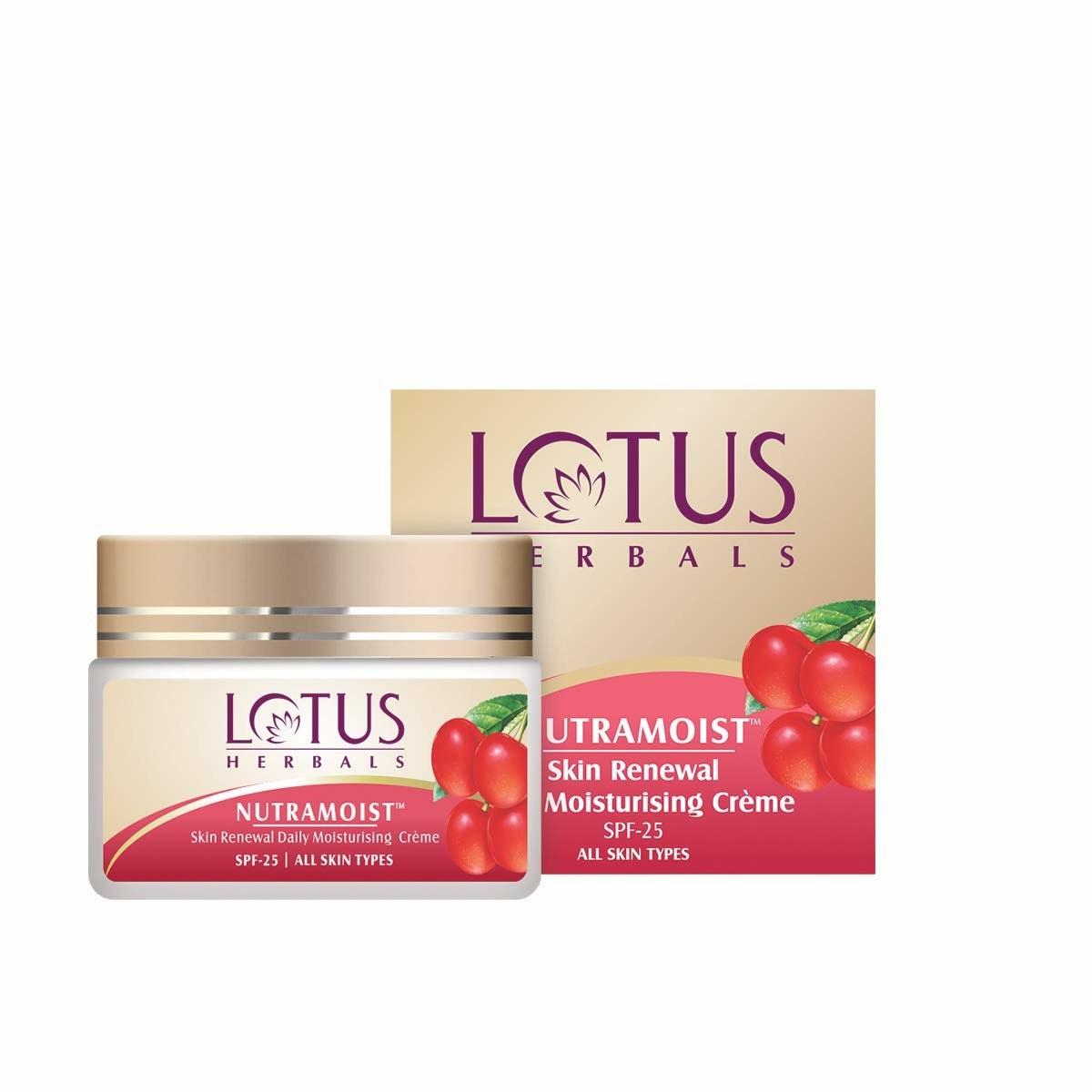 Packaging of the moisturising cream