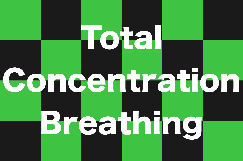 鬼滅の刃」「全集中の呼吸」英語でなんていうでしょう