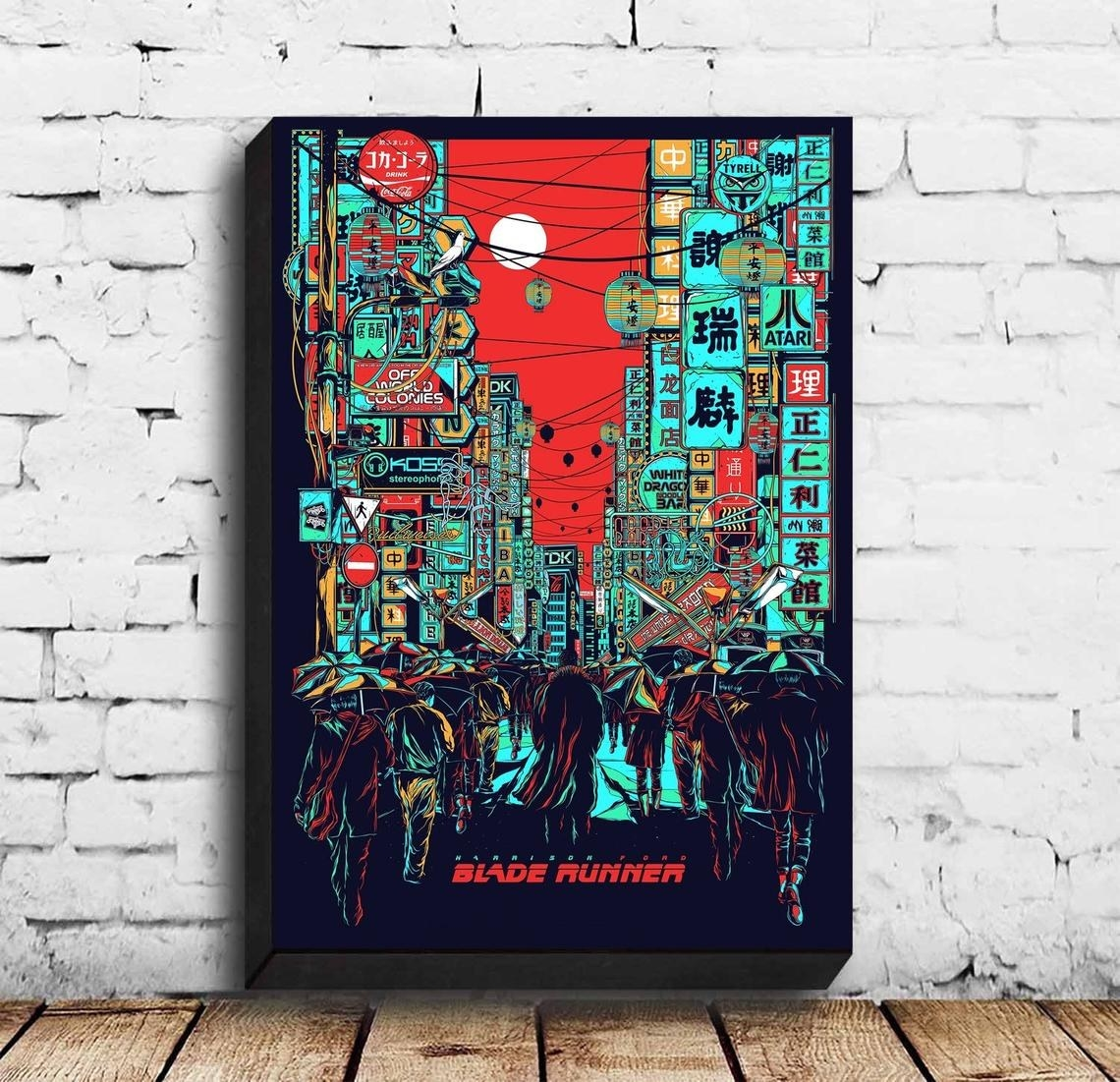 The Blade Runner canvas print against a brick wall