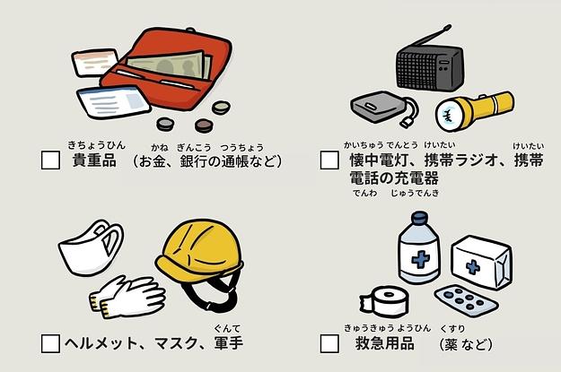 台風(たいふう)が くる まえ に、用意(ようい)して おくべき ものは?チェックリスト 8つ【やさしい にほんご の きじ】