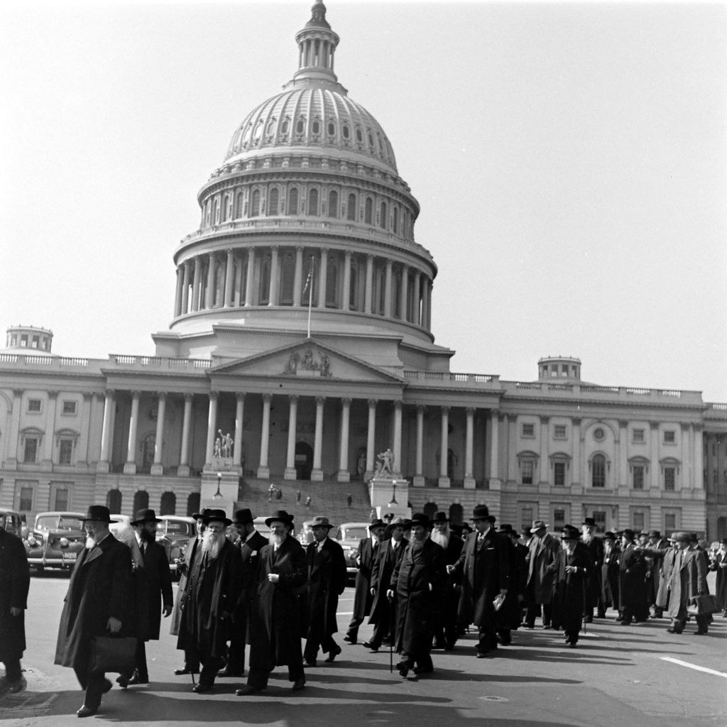 Rabbis march outside the Capitol