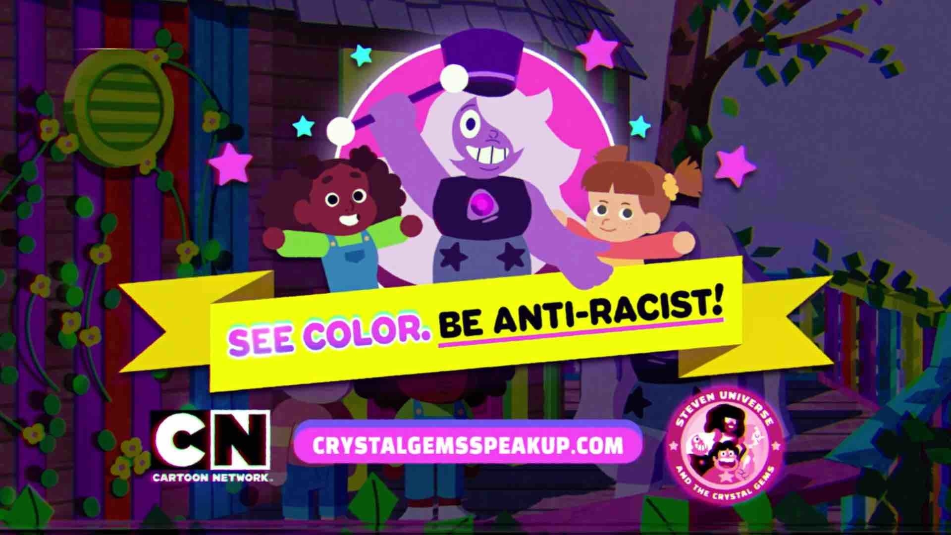 """logo that says """"see color. be anti-racist!"""""""