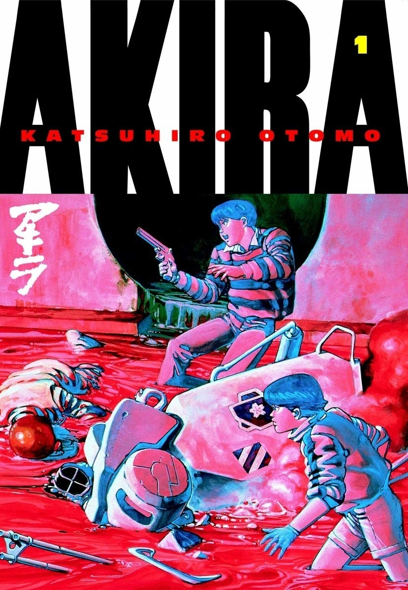 The cover of Akira's first volume