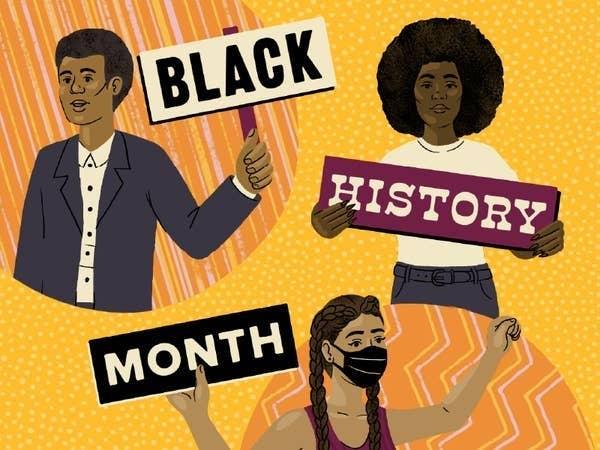 An illustrated banner celebrating Black History Month