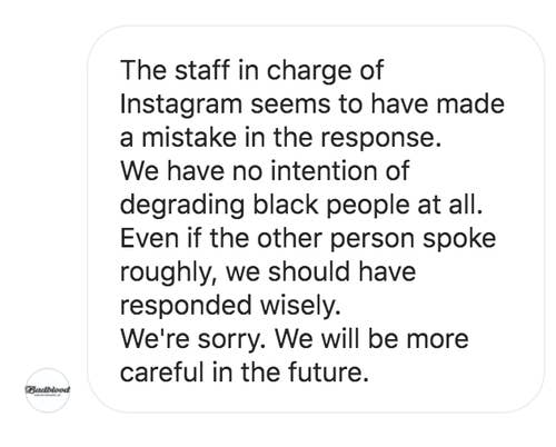 """We have no intention of degrading black people at all. Even if the other person spoke roughly, we should have responded wisely. We're sorry,"" reads a response in Instagram DMs"
