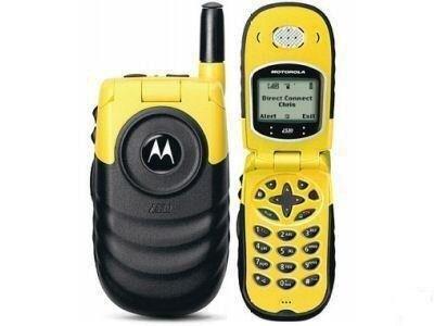 A yellow flip phone
