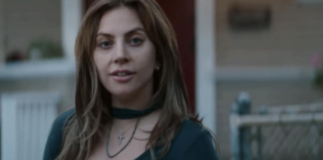 Lady Gaga looking intrigued