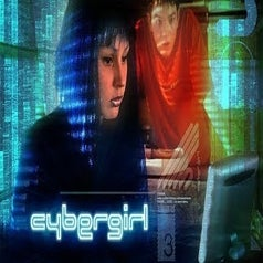 Opening credit scene from Cybergirl featuring Cybergirl and a friend