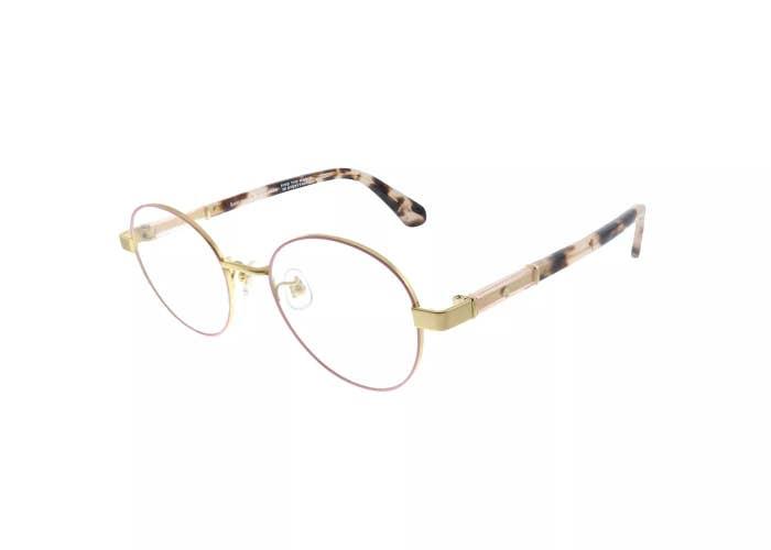 The eyeglasses