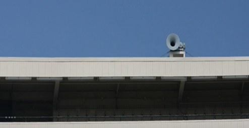 Naval horn atop stadium.