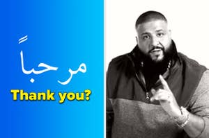 Arabic text, DJ Khaled pointing at you