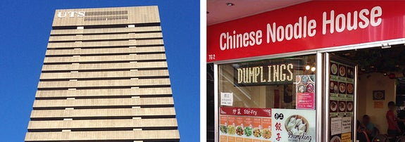 Left: The UTS Tower building; Right: A storefront of a dumpling place called Chinese Noodle House