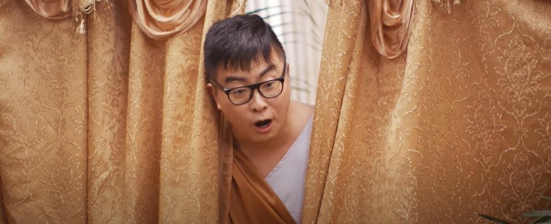 Bowen Yang as Mark Antony