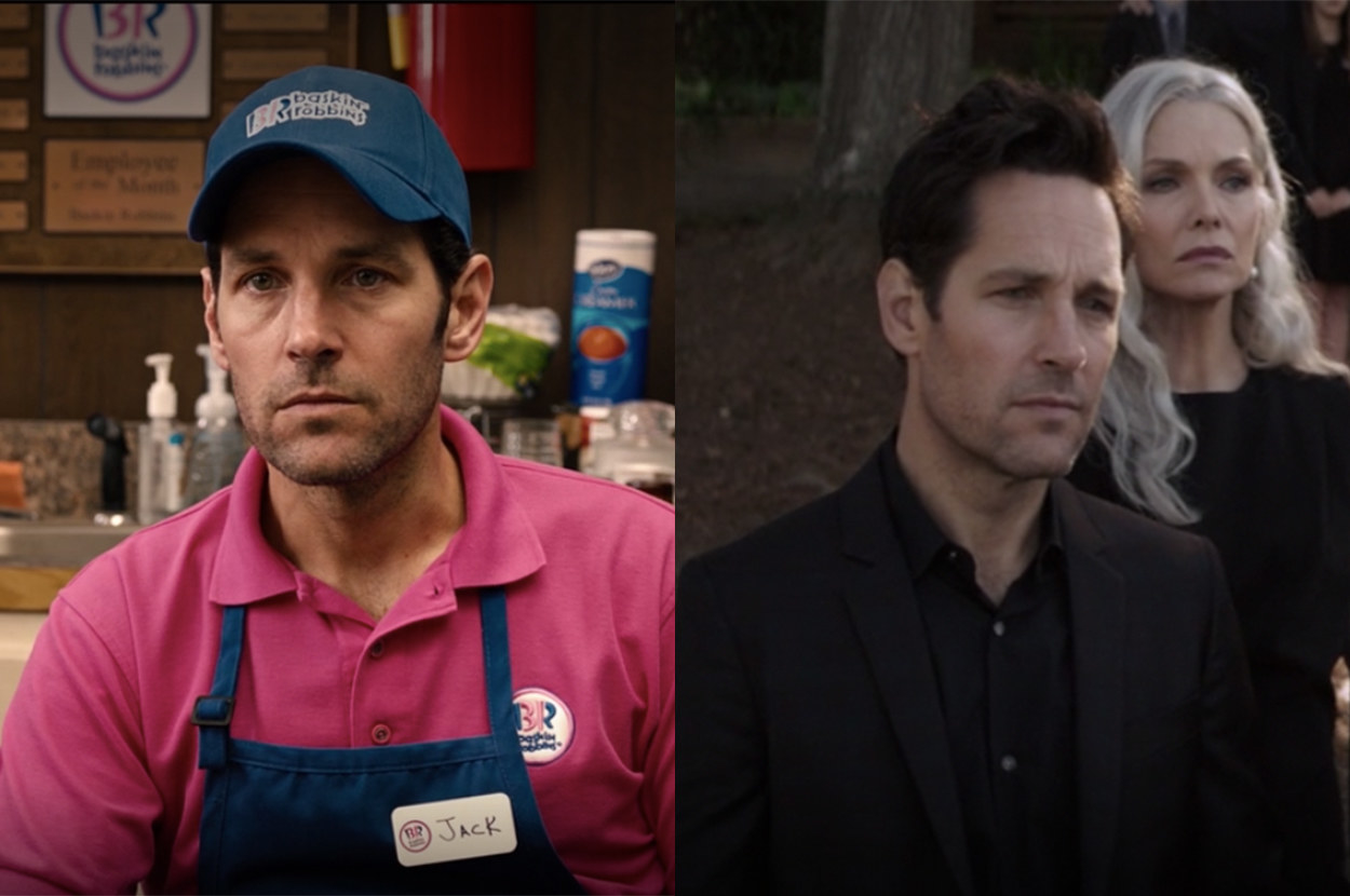 Paul Rudd doesn't age, but we already knew that