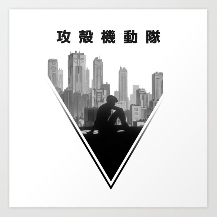 A ghost in the shell print showing a silhouette of a person against a city skyline