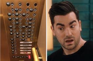 "confusing layout alongside David from ""Schitt's Creek"" reaction face"