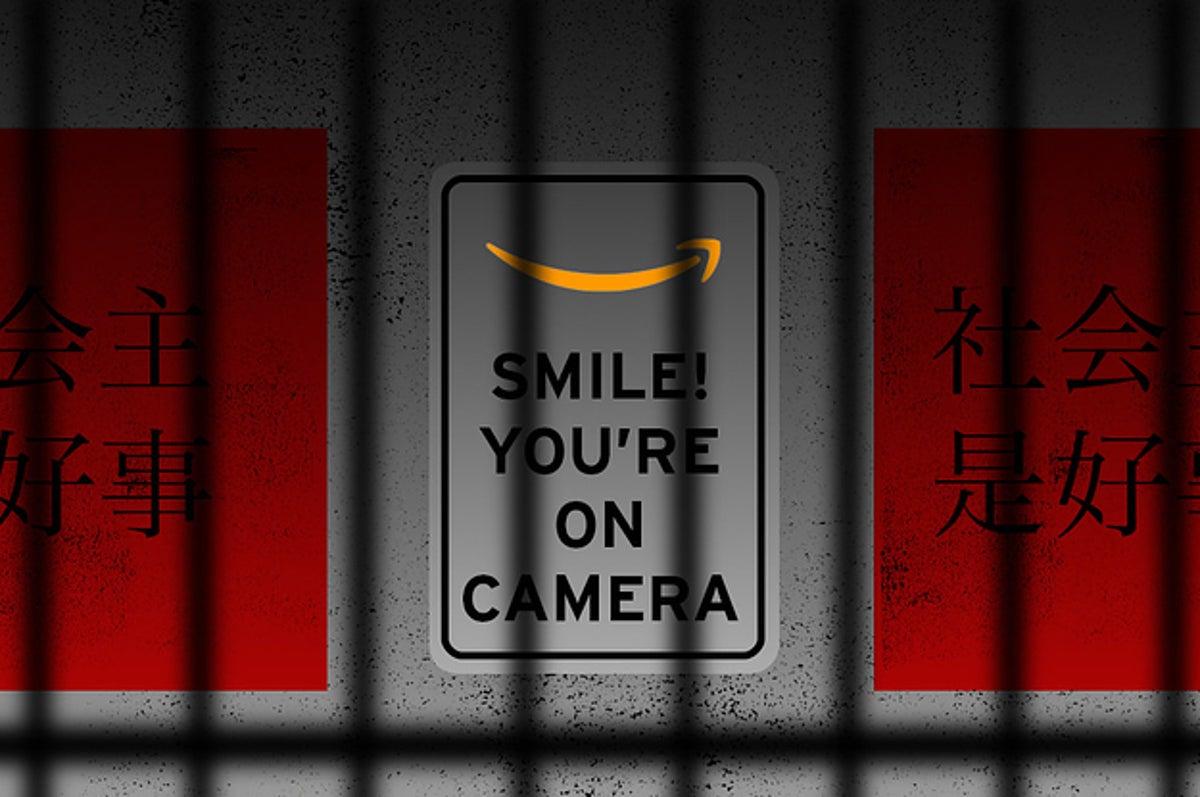 Photo of Xinjiang Surveillance Company won the Amazon ceremony