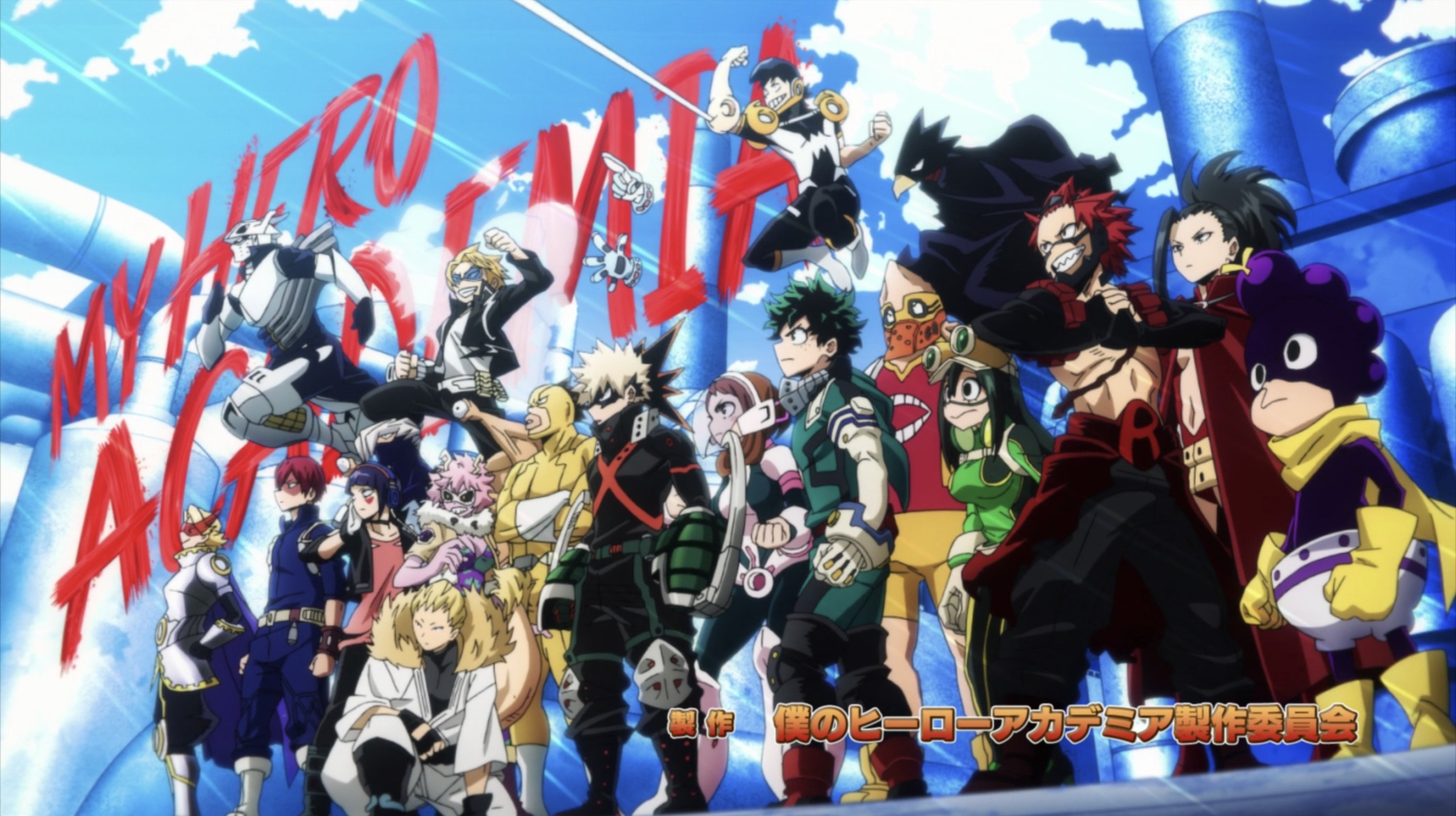 UA's first years of Class 1-A in their hero uniform looking into the distance