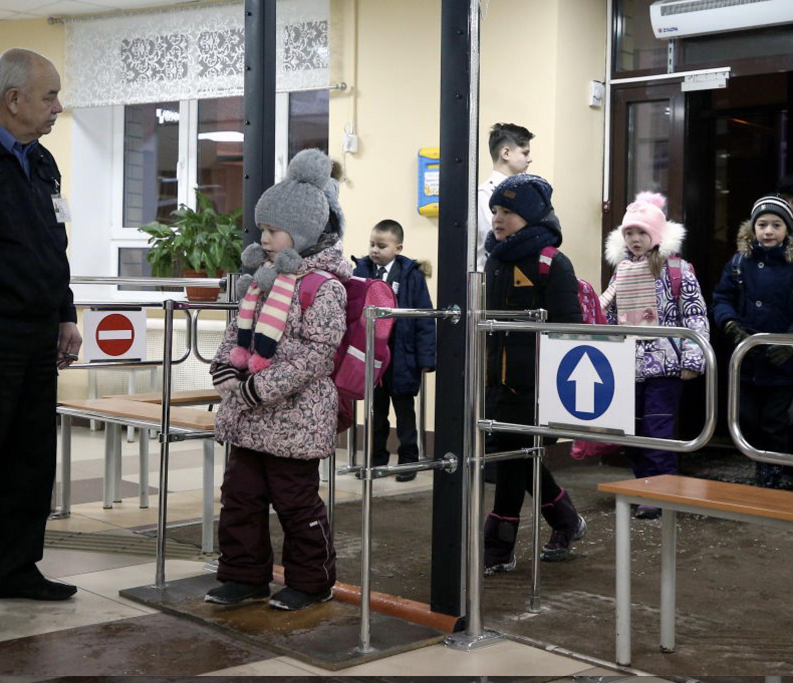 kids go thru security