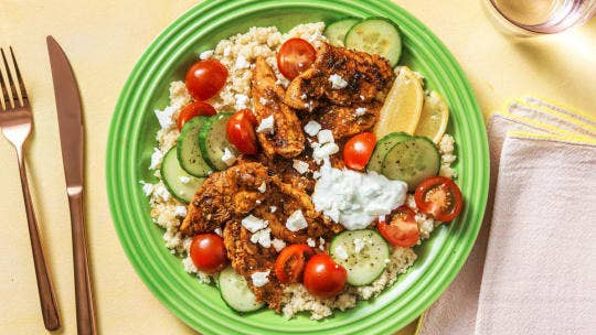 The spicy harissa chicken tenders meal
