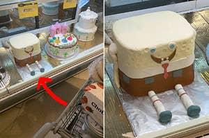An ugly SpongeBob cake