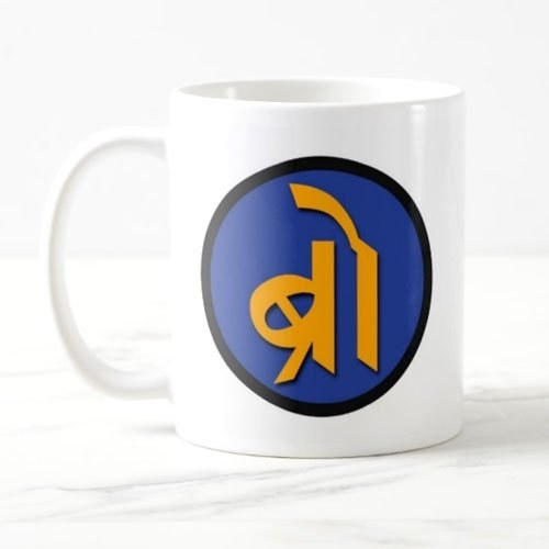 "A white mug with the word ""Bro"" in Devanagari script."