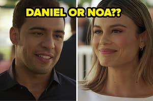 你是丹尼尔还是诺亚?