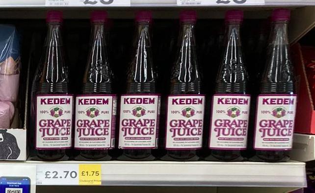 bottles of grape juice