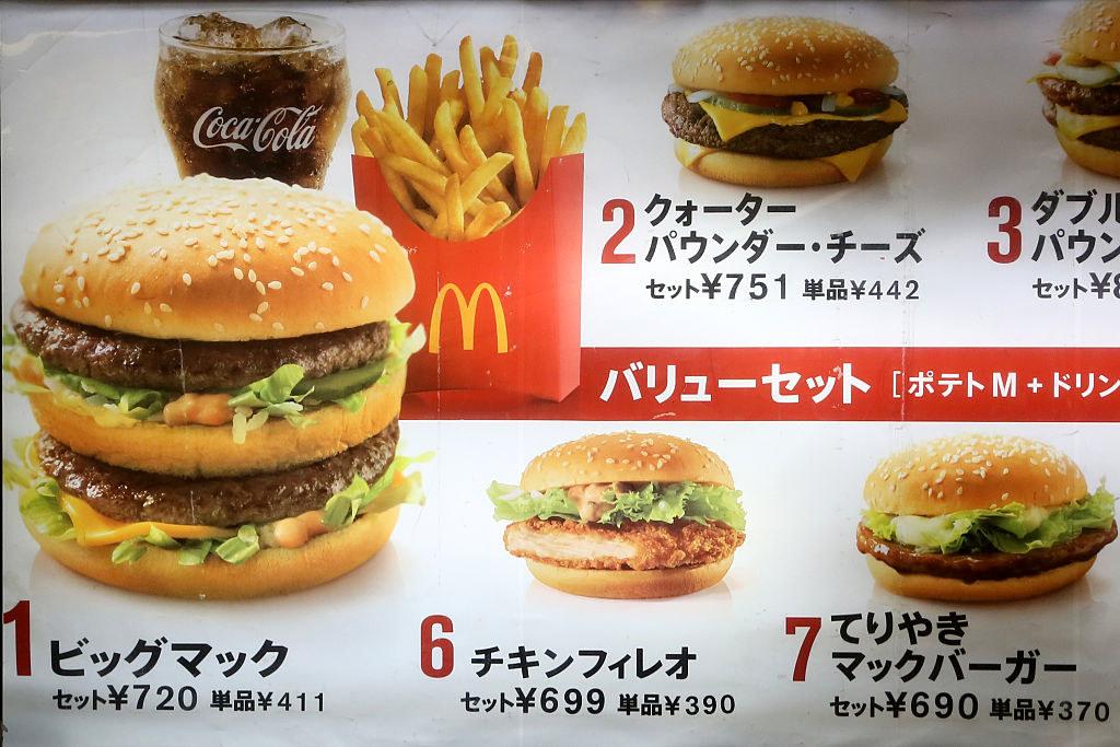 A Japanese McDonald's menu