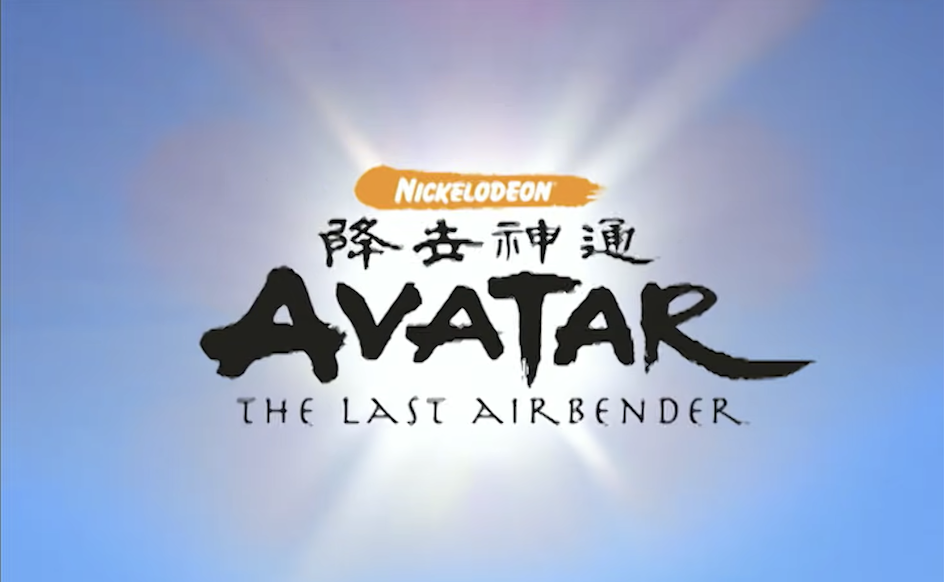 The title sequence for Avatar