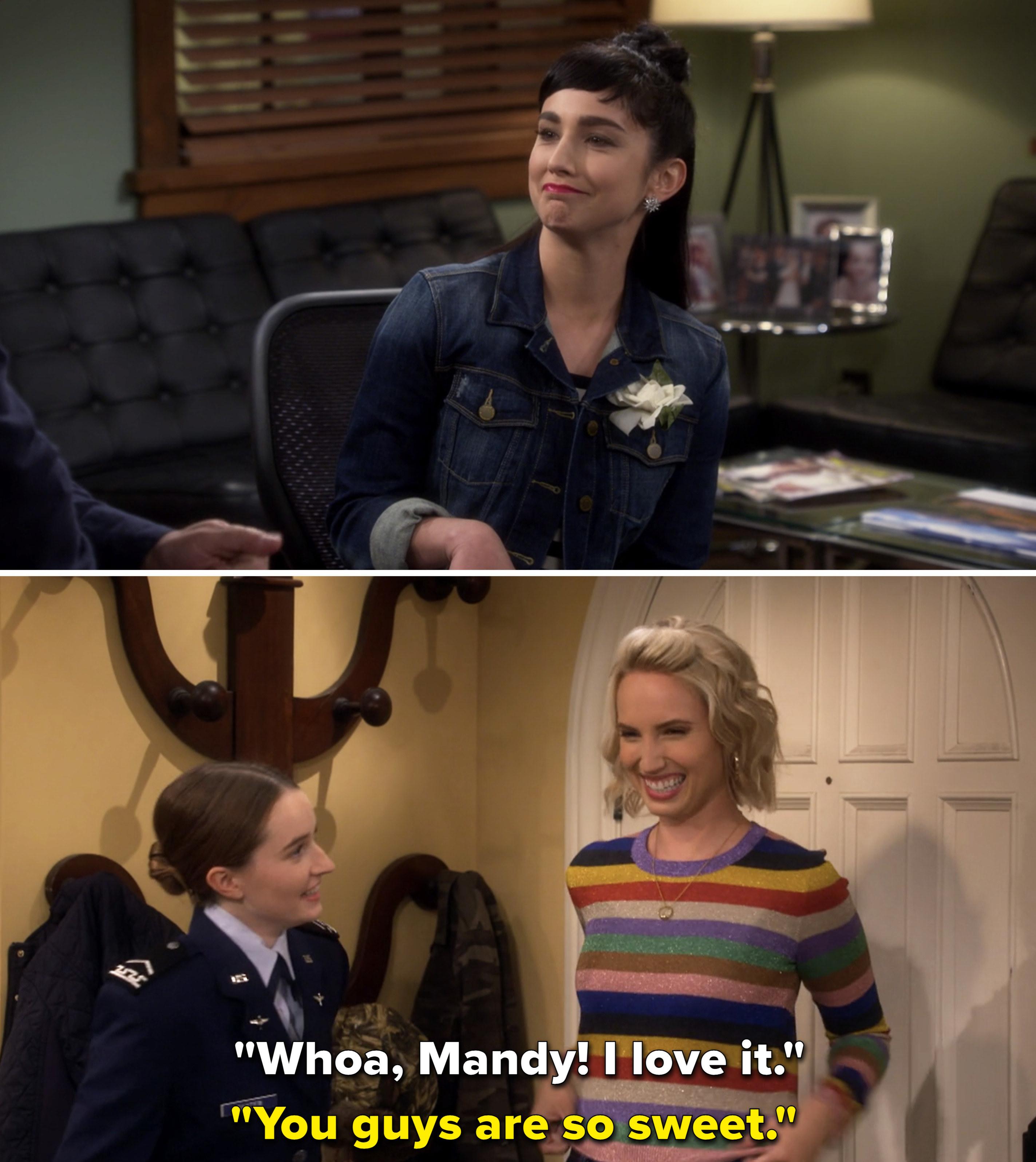 曼迪说;你们太可爱了;