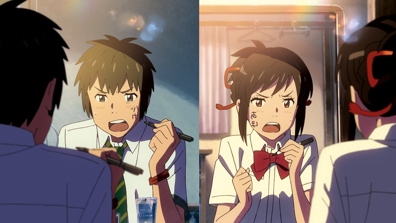 """A still from """"Your Name"""""""