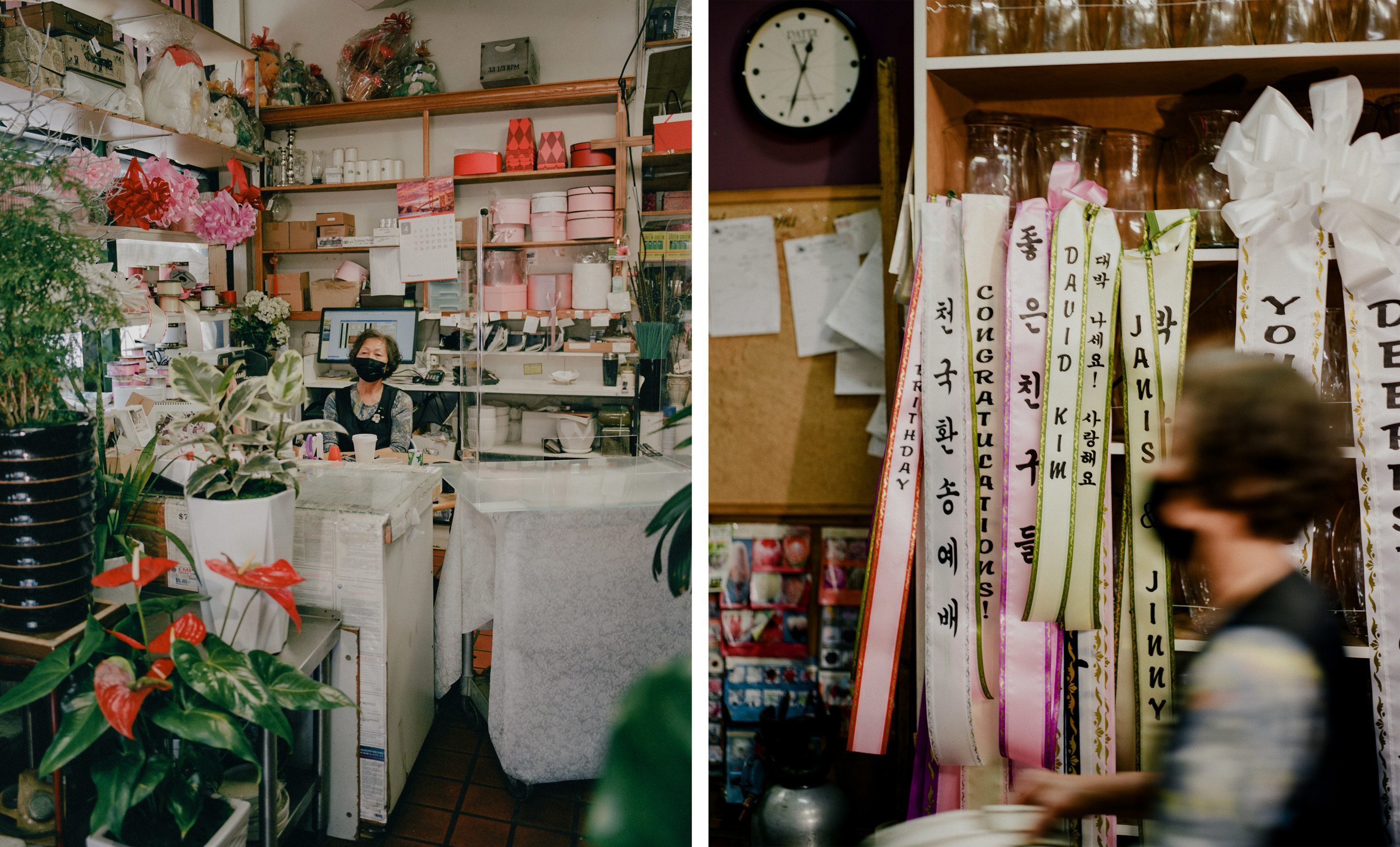 Left, a woman in her florist shop, right, banners and birthday signs in Korean