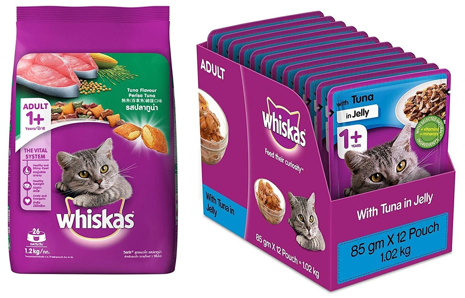 A set of wet and dry cat food with tuna flavour.