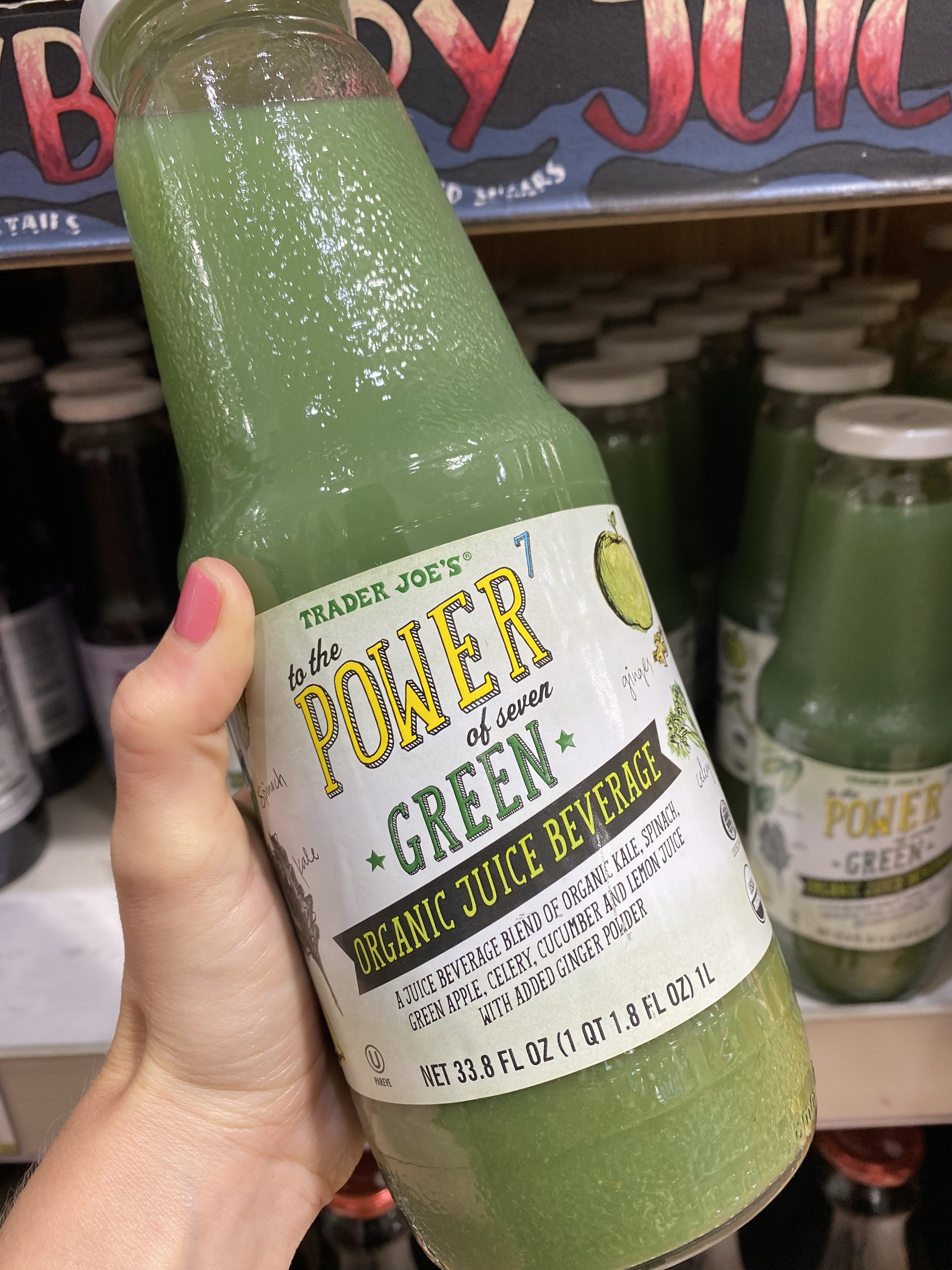 To The Power of Seven Green Organic Juice Beverage