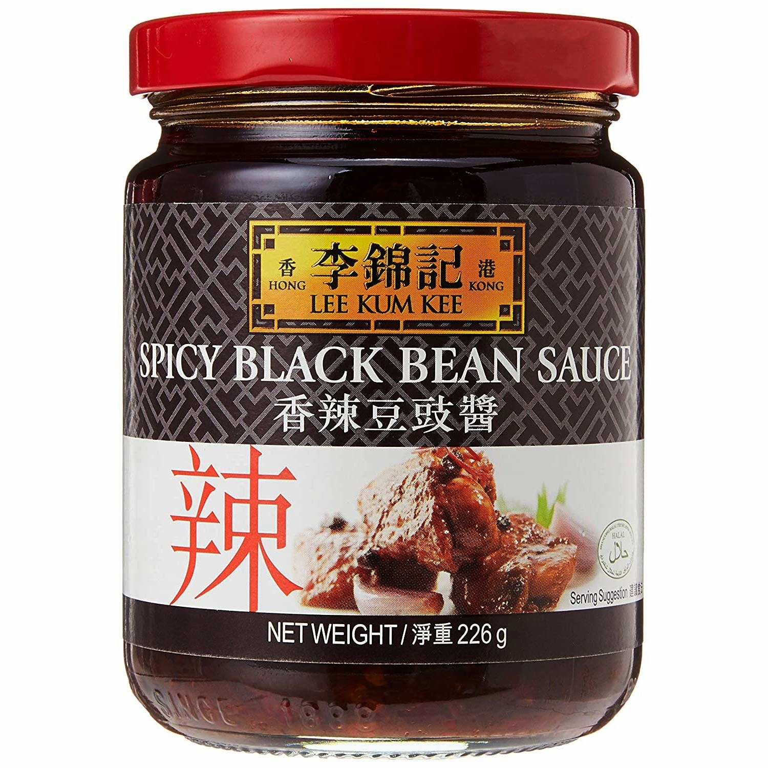 A jar or spicy black bean sauce from Lee Kum Kee.