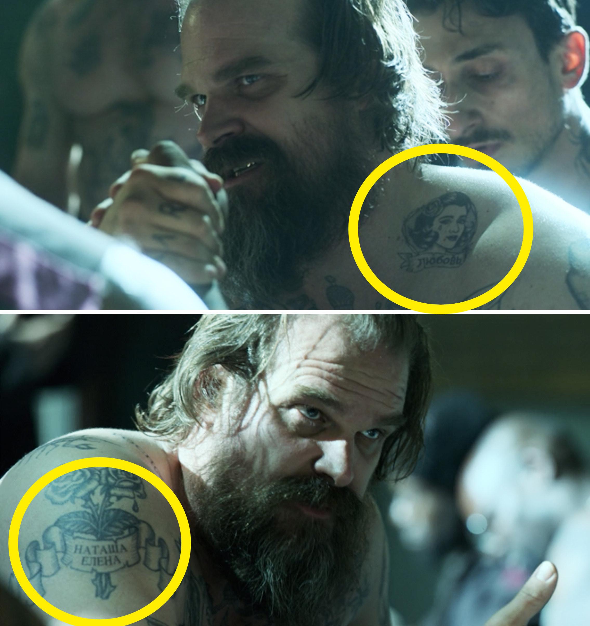 A close-up of Alexei's tattoo of Melina's face and Natasha and Yelena's names