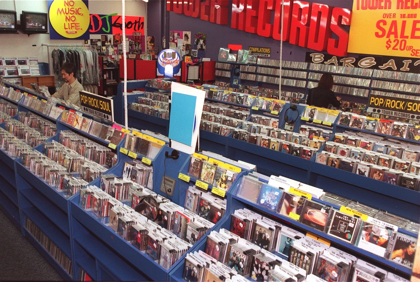 Photo of a Tower Records