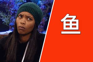 a girl staring confused at a Chinese character
