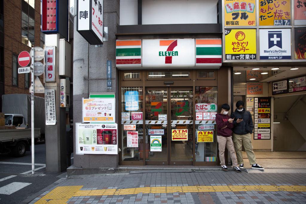 a japan 7 eleven