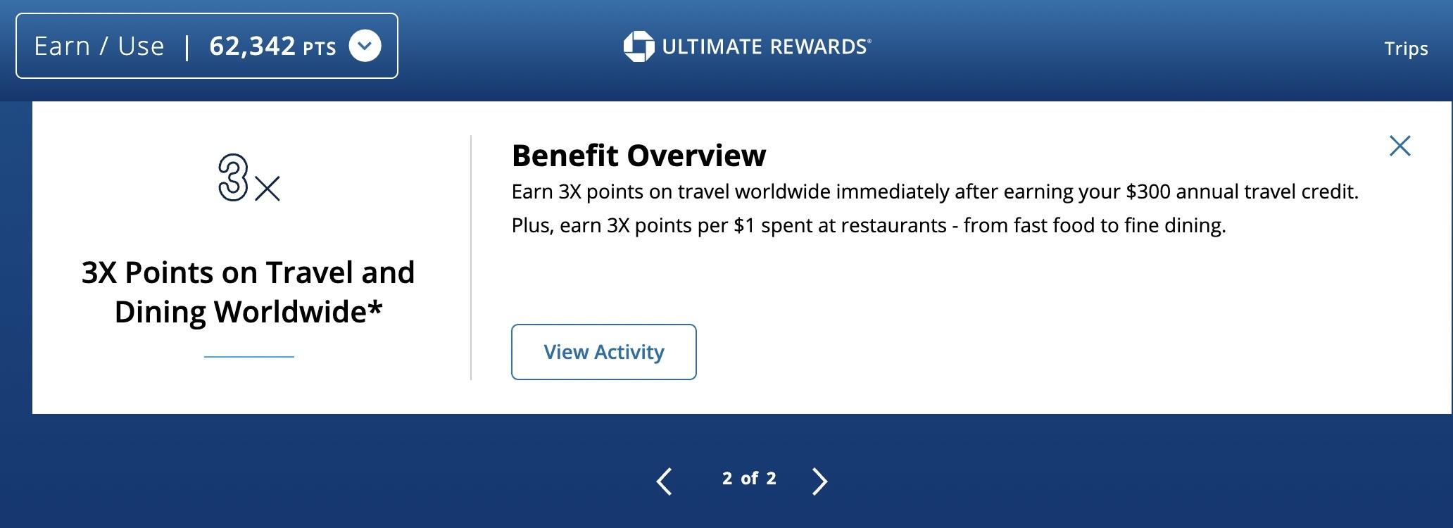 Screenshot of credit card perks