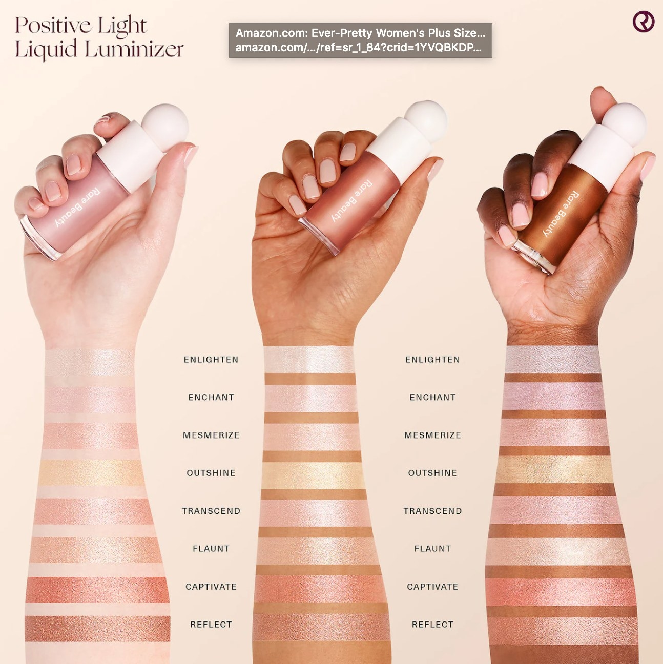 Models hands showing swatches of Rare Beauty luminizer
