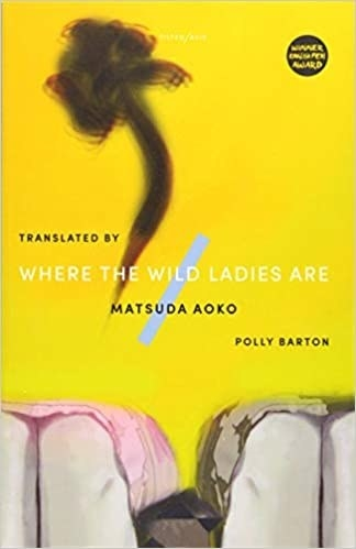 Cover of Where The Wild Ladies Are