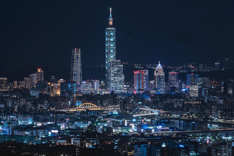 The skyline of Taipei, Taiwan