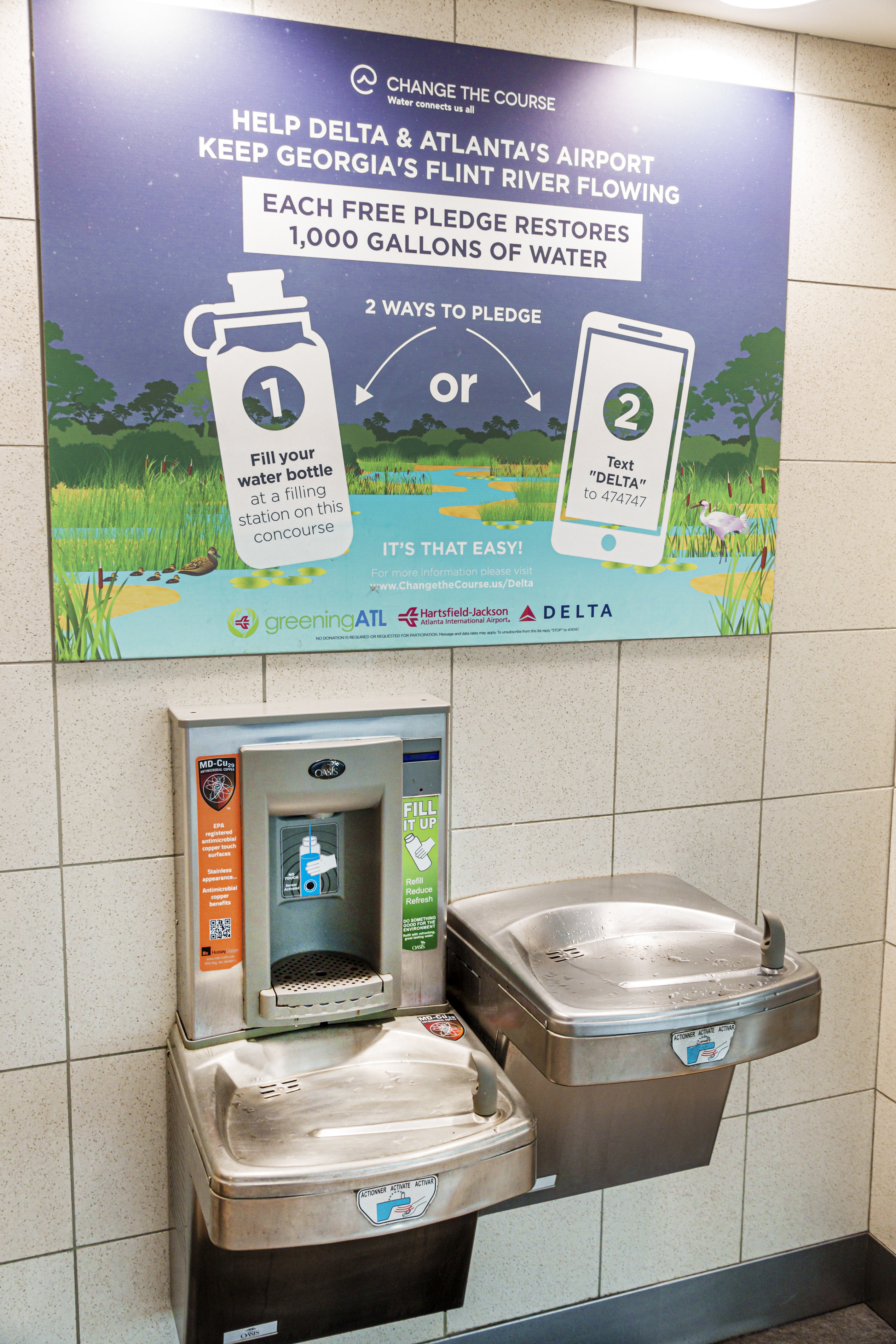 Water fountain in an airport